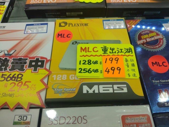 採用 TLC 顆粒的 SSD 大行其道,有店鋪以「重出江湖」形容 MLC SSD 的罕見。