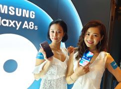 S710 植入兼首款 Infinity-O 屏幕手機 Samsung Galaxy A8S 月底上場