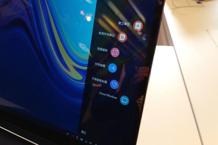 當然亦備有於 Note9 上出現過的功能,如 Live Message。