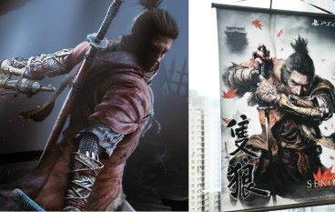 自虐神 Game 《隻狼》3 月 22 日推出 預購即送限定掛軸!