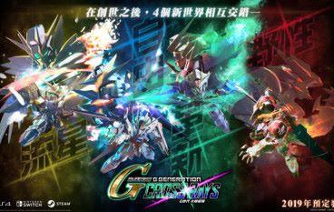 SD Gundam G Gen 新作《 Cross Rays 》正式公布 鐵血的孤兒參戰!