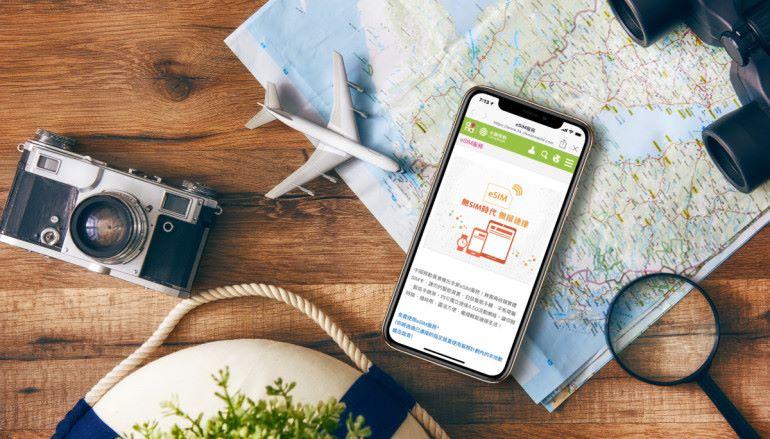 發揮 iPhone XS 雙卡潛能   玩盡本地無限上網及漫遊數據