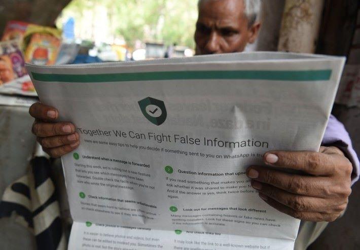 去年 7 月 WhatsApp 在印度報章廣告,講解假新聞的禍害。