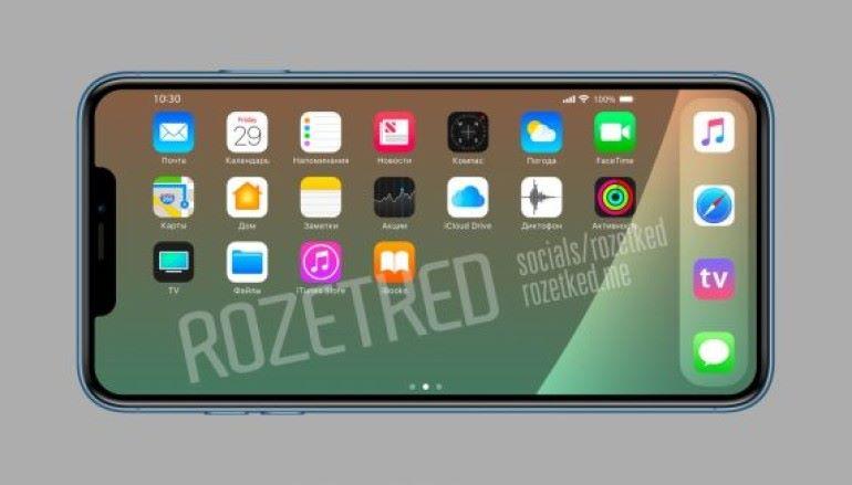 根本就是 iPad mini 新一代 iPod Touch 有 7吋屏幕 ?