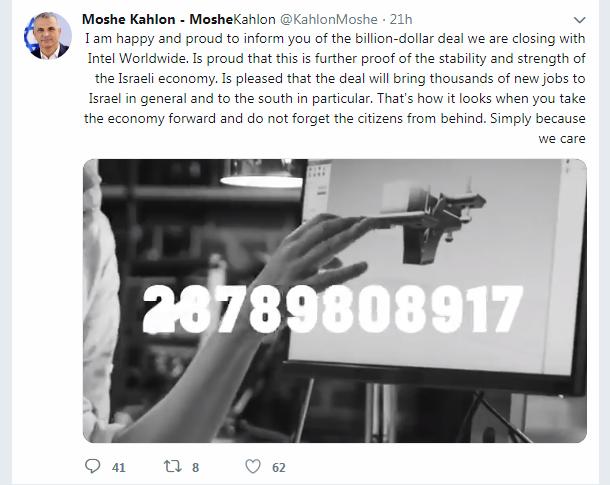 以色列財長 Moshe Kahlon 於 Twitter 發帖證實消息。(原文為希伯來文,圖片的英文為 Google 翻譯出來。)