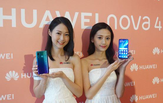 開孔屏手機再來一款!HUAWEI nova 4 本月 30 日正式發售