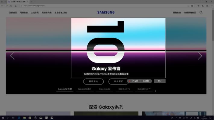 功能 3 智慧選取:框選畫面部分,就可另存為圖檔或 GIF 檔。