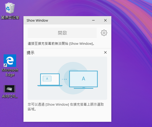 功能 6 Show Window:將屏幕內容鏡射到大屏幕上顯示。