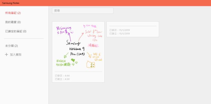 功能 2 檢視所有筆記:就會顯示 Samsung Notes 程式內的筆記了。