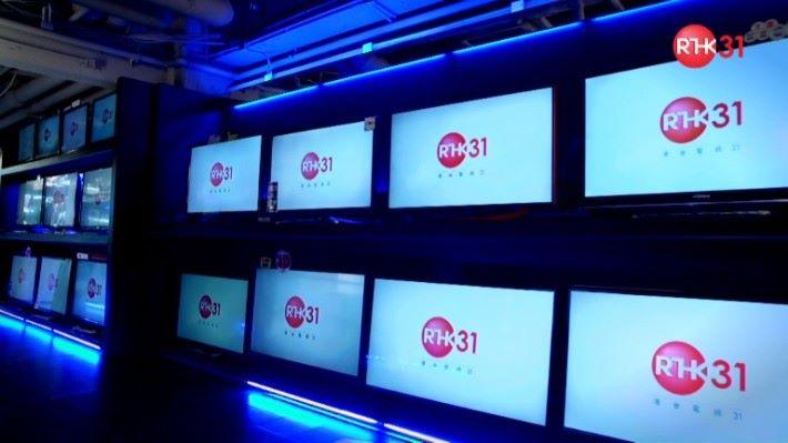 政府指香港數碼電視覆蓋率已達 88% ,終止模擬電視廣播將有 18 萬住戶受影響。