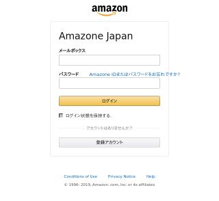 登入畫面很像官方網站,但你有沒有留意到網站名稱竟然是「 Amazone 」!?