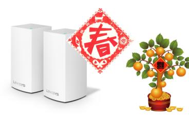 【場報】Mesh Wi-Fi 入手好時機!各大品牌新春優惠一覽