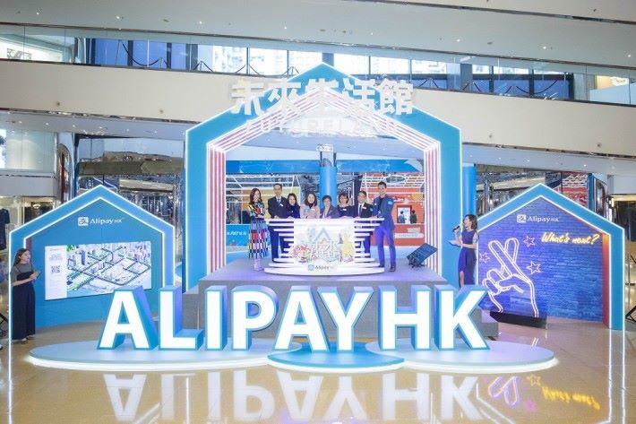 20190226_AlipayHK_02