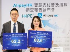 AlipayHK 有望在短期內實現跨境支付服務