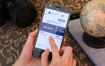 Facebook AI Chatbot 自動化銷售新體驗 Starr Insurance 一站式購買旅遊保險夠便捷