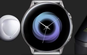 唔止出新機 Samsung Galaxy Watch Active 連其他配件新品一同現身