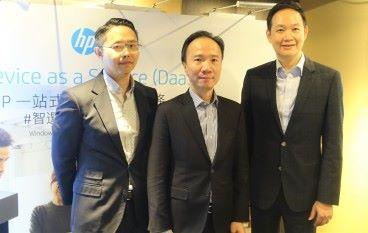 HP港推DaaS計畫 電腦月費租機101港元起