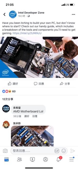 Intel 昨日於 Facebook 發帖,豈被網民發現圖中錯用 AMD 主機板。