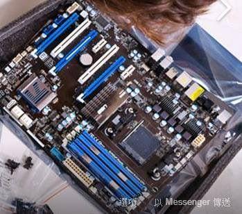 網民施承勳放大主機板部分,清楚看到是 AMD CPU 插槽。Source:施承勳