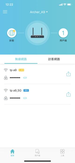 《Tether App》主頁顯示連接裝置數量及 2 個 SSID。
