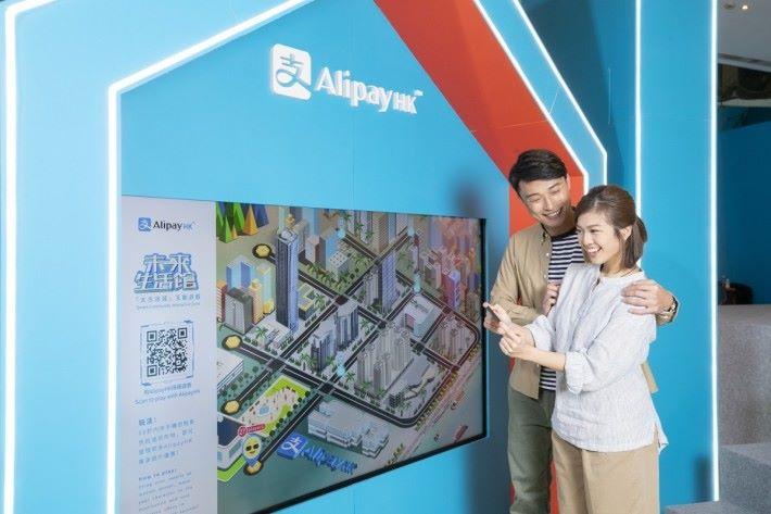 AlipayHK 即將在 3月起推出大灣區及日本九州跨境支付