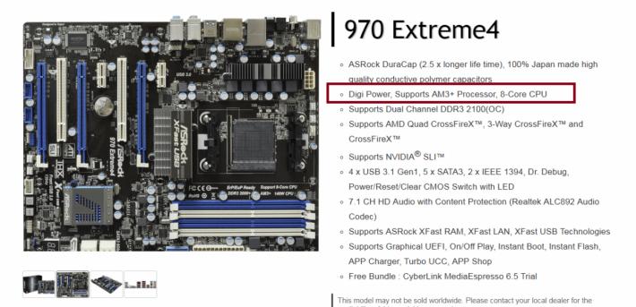 與 Intel 圖中的主機板一模一樣。
