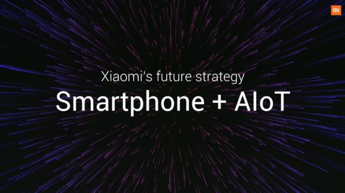 小米未來的策略會是Smartphone + AIoT。