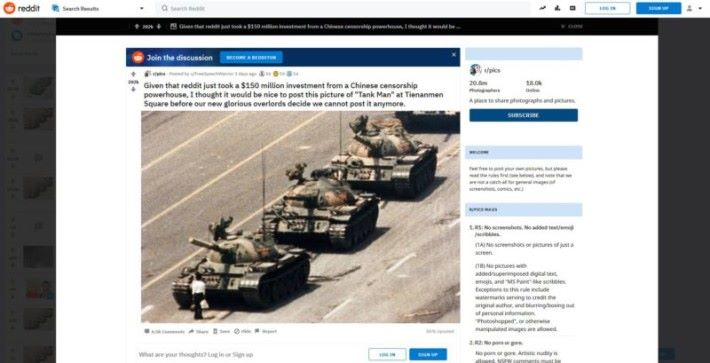 Reddit 用戶以六四圖片抗議騰訊的收購
