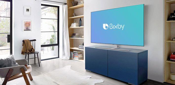 大家會因為 Bixby 而將一屋家電也換成 Samsung 嗎 ?