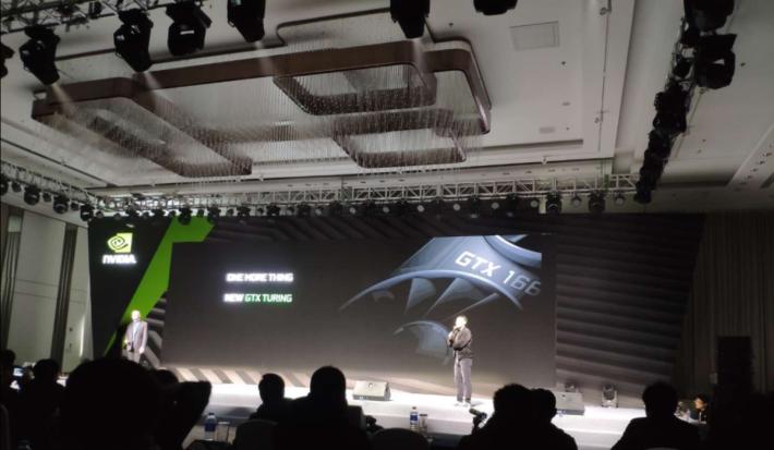 網上流傳疑似是 NVIDIA 為中國廠商舉辦的私人會議照片,顯示型號名為「GTX 166」,所以新卡鐵定是 GTX 1660。