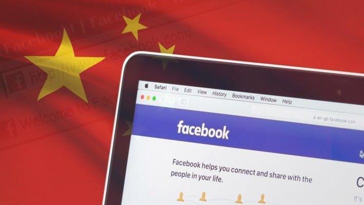 如果 Facebook 真的打算不將資料儲存在私隱和言論自由狀態有問題的國家,可能不止中國,還會有更多國家攔截 Facebook 。