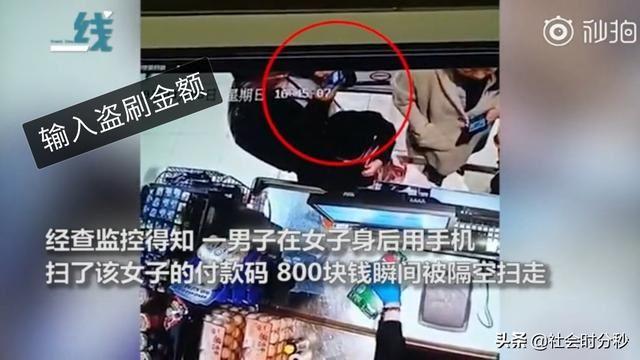 男子迅速操作手機偷取金錢(來源:影片截圖)