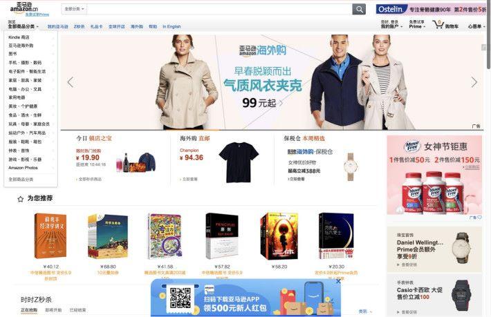未知 Project Zero 將來會否推展至中國 Amazon 網站