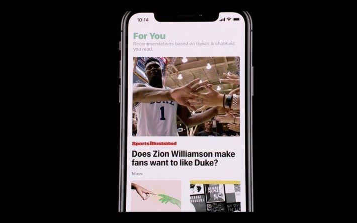更新後的 News App 會為客戶推薦內容