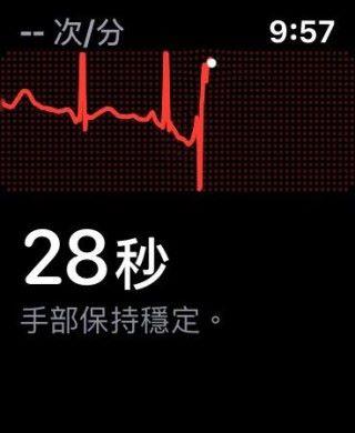 檢測心電圖時需要將手指放在數碼錶冠 30 秒