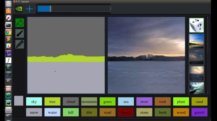 將草色換成雪色,生成的圖像中天空的色彩也會產生變化。