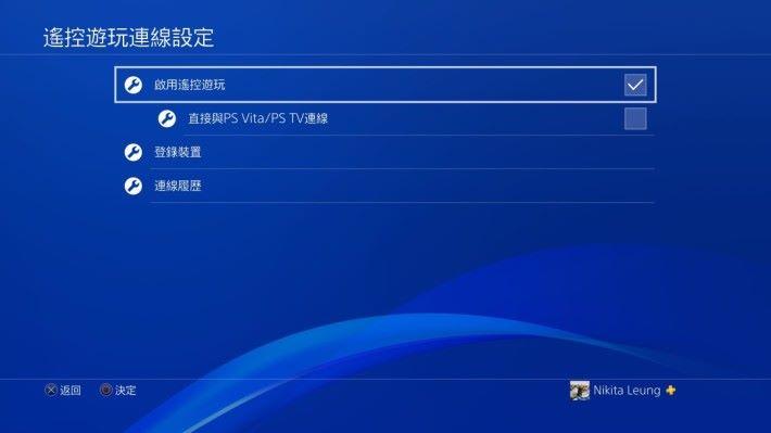 Topics tagged under 遊戲 on 紀由屋分享坊 1282FEA01P07-710x399