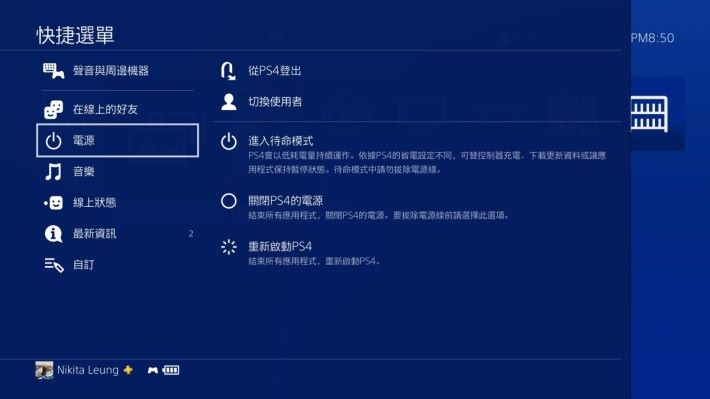 Topics tagged under 遊戲 on 紀由屋分享坊 1282FEA01P09-710x399