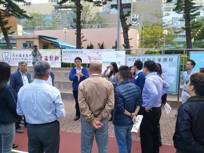天水圍香島中學早前舉辦了第一次初創企業課程展示。
