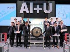 香港科技園增兩大措施 推動人工智能及機械人技術