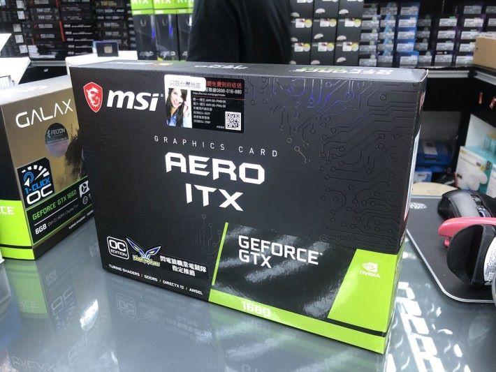 目前最低價的GTX 1660,應是單風扇的MSI AERO ITX。