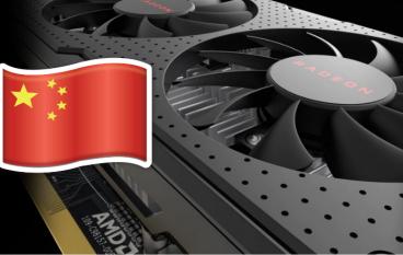 香港應該冇份?AMD 推出中國限定 RX 560 XT 顯示卡