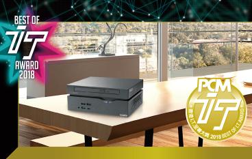 【IT Award 2018】至專迷你電腦大獎 ASUS VivoMini VC66-C