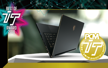 【IT Award 2018】至專高效能電競電腦大獎MSI GS65 Stealth Thin 8RE