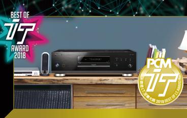 【IT Award 2018】至專影碟機大獎Pioneer UDP-LX800