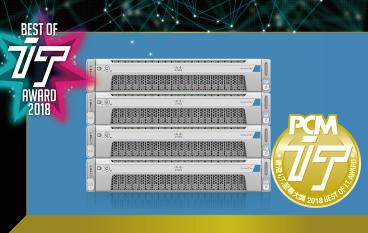 【IT Award 2018】至專超融合基建方案大獎Cisco HyperFlex HX 系列