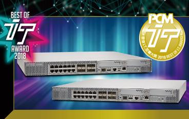 【IT Award 2018】至專企業新一代防火牆產品大獎 Juniper Networks SRX 系列