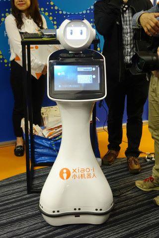 以人工智能技術產業化平台供應商的小 i 機械人能代替真人主動營銷。