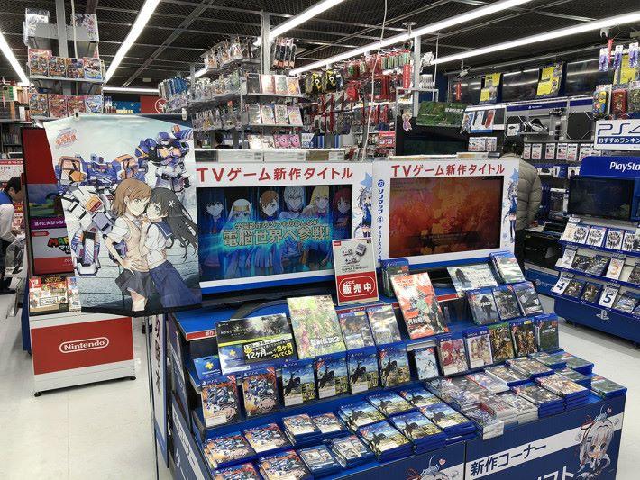 遊戲機廠商轉以網店售賣遊戲,對一手和二手遊戲店銷售都帶來打擊。遊戲機移除光碟機等硬件後,玩家更沒有理由購買實體遊戲。