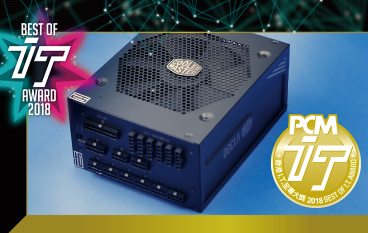 【IT Award 2018】至專 DIY 電腦配件大獎 Cooler Master V1300 Platinum